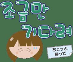 Korean conversation sticker #4796696