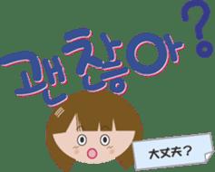 Korean conversation sticker #4796697