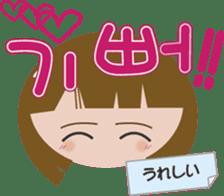 Korean conversation sticker #4796698