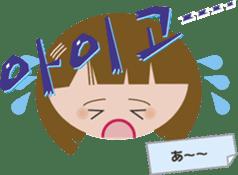 Korean conversation sticker #4796699