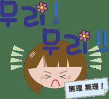 Korean conversation sticker #4796701