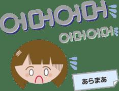 Korean conversation sticker #4796702