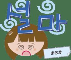 Korean conversation sticker #4796708