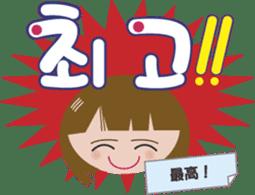 Korean conversation sticker #4796709