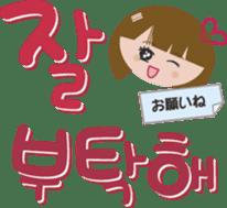 Korean conversation sticker #4796710