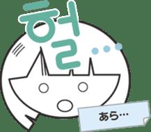 Korean conversation sticker #4796711