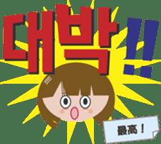 Korean conversation sticker #4796713