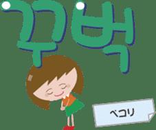 Korean conversation sticker #4796716