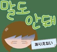 Korean conversation sticker #4796717