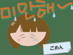 Korean conversation sticker #4796718