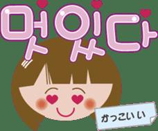 Korean conversation sticker #4796719