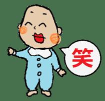 Lip Baby sticker #4797042