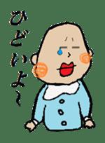 Lip Baby sticker #4797048