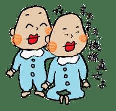 Lip Baby sticker #4797050