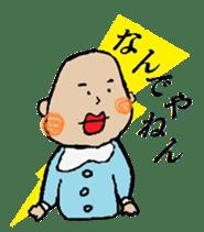 Lip Baby sticker #4797051