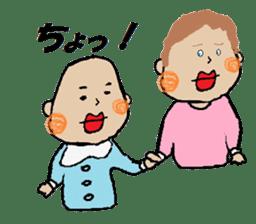 Lip Baby sticker #4797054