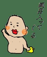 Lip Baby sticker #4797062