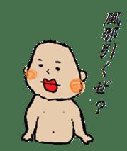 Lip Baby sticker #4797065