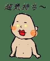 Lip Baby sticker #4797066