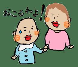 Lip Baby sticker #4797071