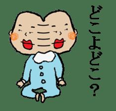 Lip Baby sticker #4797072