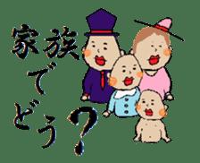 Lip Baby sticker #4797073