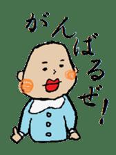 Lip Baby sticker #4797075