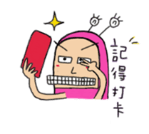 QQ PINK SNAILS sticker #4797161