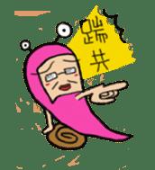 QQ PINK SNAILS sticker #4797187