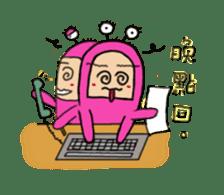 QQ PINK SNAILS sticker #4797197
