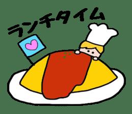 Cooking and Dwarf 1 sticker #4797282
