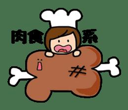 Cooking and Dwarf 1 sticker #4797288