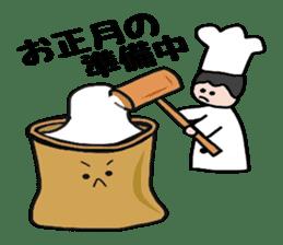 Cooking and Dwarf 1 sticker #4797300