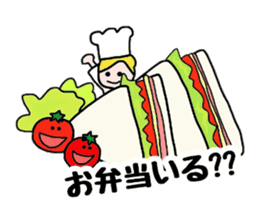 Cooking and Dwarf 1 sticker #4797304