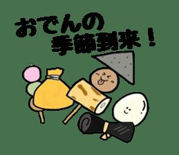 Cooking and Dwarf 1 sticker #4797306