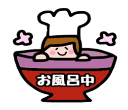 Cooking and Dwarf 1 sticker #4797308