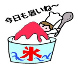 Cooking and Dwarf 1 sticker #4797309