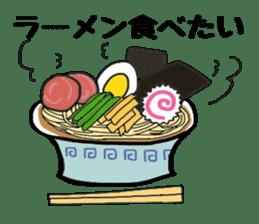 Cooking and Dwarf 1 sticker #4797312