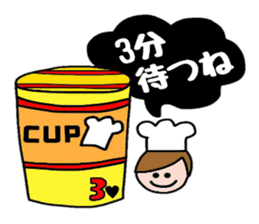 Cooking and Dwarf 1 sticker #4797314