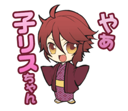 Meikoi chan stamp sticker #4797375