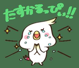 MochiMochi Nanapi sticker #4797522