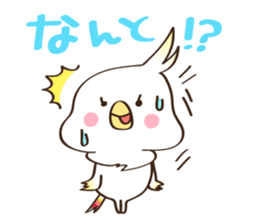 MochiMochi Nanapi sticker #4797531