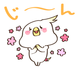 MochiMochi Nanapi sticker #4797532