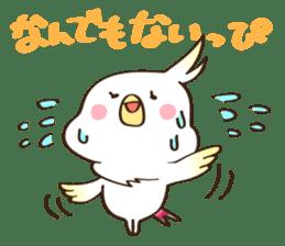 MochiMochi Nanapi sticker #4797536
