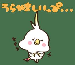 MochiMochi Nanapi sticker #4797541