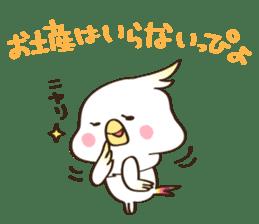 MochiMochi Nanapi sticker #4797545