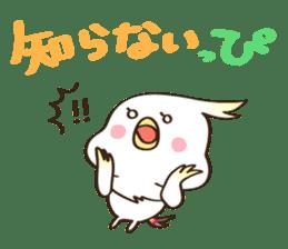 MochiMochi Nanapi sticker #4797549