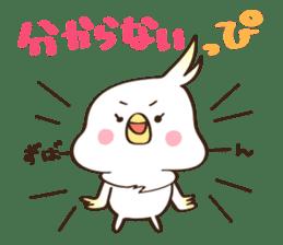 MochiMochi Nanapi sticker #4797550