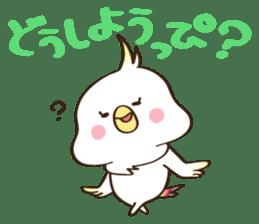 MochiMochi Nanapi sticker #4797551
