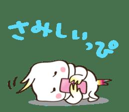 MochiMochi Nanapi sticker #4797552